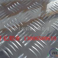2.0厚花纹铝板的价格 五条筋铝板