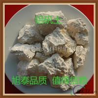 铝矾土均化料的生产方法