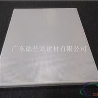 机房白色冲孔铝方板  机房冲孔白色铝扣板