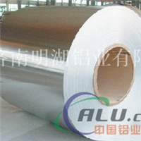 防腐管道保温铝卷的常用规格有哪些?