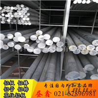 供应合金铝棒 7A04铝棒 LC4铝棒