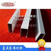 铝方通的规格可以订做 铝方通厂家