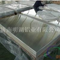 3003铝板和5052合金铝板的差别是多少?