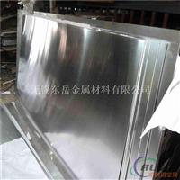 7毫米厚铝板价格