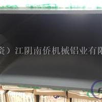 生产批发8040铝管