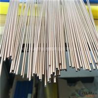 HL301银焊条10银焊条10含银