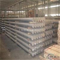 进口6061铝板 主要特征