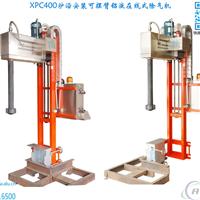 XPC400集中熔化爐專用鋁液除氣機