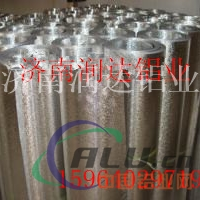 生产铝箔小卷