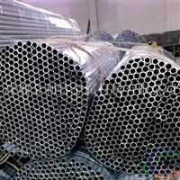 6063薄壁铝管,国标61mm铝管批发