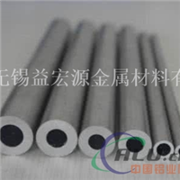1060工业纯铝 切割零售