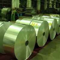 鋁塑復合帶