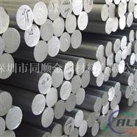 國標2A12-T4鋁棒廠家,生產7050高強度鋁棒