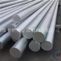 供應鋁棒-鋁棒供應商