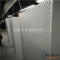 东风启辰4S店镀锌钢板室内展厅吊顶装饰风格