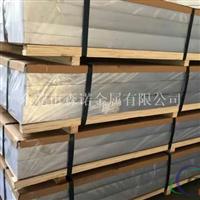 1050铝板 1050散热铝板