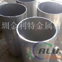 超大口径厚壁铝管,6061铝管计算公式