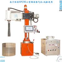 XPC90小型铝液除气机