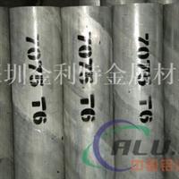 航空7075超硬铝棒,江苏铝棒厂家