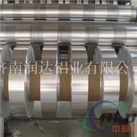 生产窄条铝带