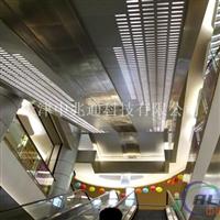 铝合金穿孔吸音板吊顶生产厂家