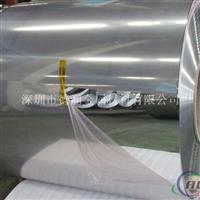 6061铝带6063铝卷薄卷片1060铝