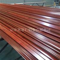 精研红橡木断桥铝型材