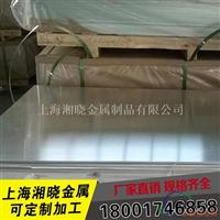 EN AC-51200铝板