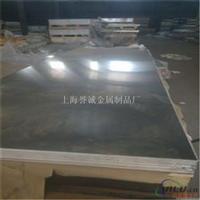 H鋁型材6061鋁合金U型槽 鋁H型材