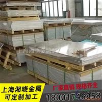 EN AC-43200铝板
