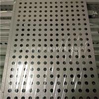 传祺4s店金属银灰色外墙装饰板