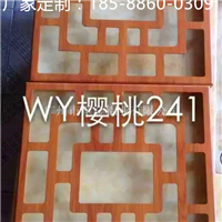 广东镂空铝窗花型材厂家直销18588600309