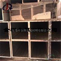 现货矩形方形铝管 国标6063-T5铝方管