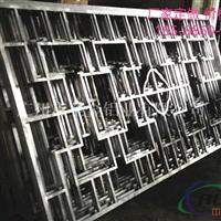 陕西镂空铝窗花型材厂家定制18588600309