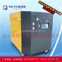 电镀铝氧化冷却设备 涡旋冷水机组 冷冻机
