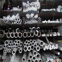 6061氧化鋁管 彩色噴砂氧化鋁管