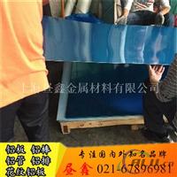 热轧1100氧化铝板材