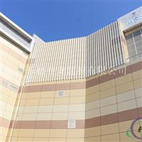 户外氟碳铝单板 幕墙氟碳铝单板厂家直销