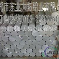 国标高导电ZL108铝棒材质