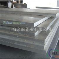 5357铝板材料――5357铝板(防锈)