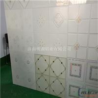 铝天花板常用的规格有哪些?