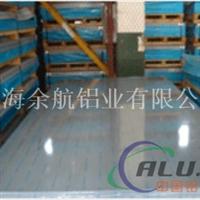 A91050铝板拉伸率 国标防锈铝排A91050