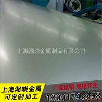EN AC-45100铝板