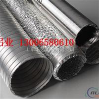 电子铝箔 工用铝箔 山东铝箔