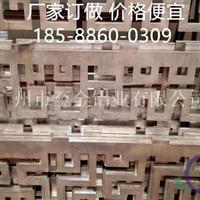 湖北镂空铝窗花型材厂家定制18588600309