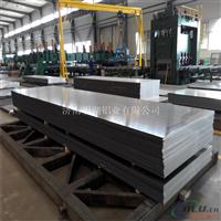 6061铝板模具专用合金铝板