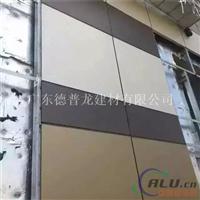 高铁候车站氟碳铝单板 铝单板厂家直销