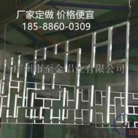 青海镂空铝窗花型材厂家直销18588600309