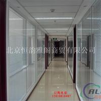 铝合金双层玻璃隔墙