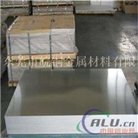 供应铝板 6063铝合金板 5083铝合金板